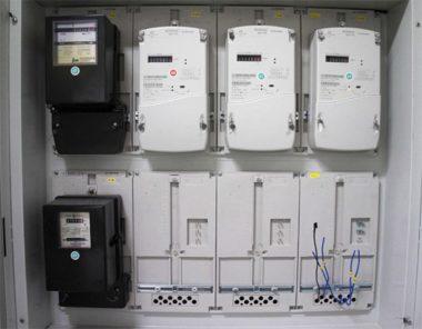 электрическая установка