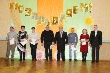 Победители конкурса «Лучший по профессии»