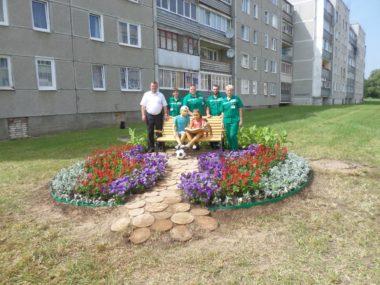 11 августа областной конкурс профессионального мастерства «Цветочные краски «Дожинки-2017»