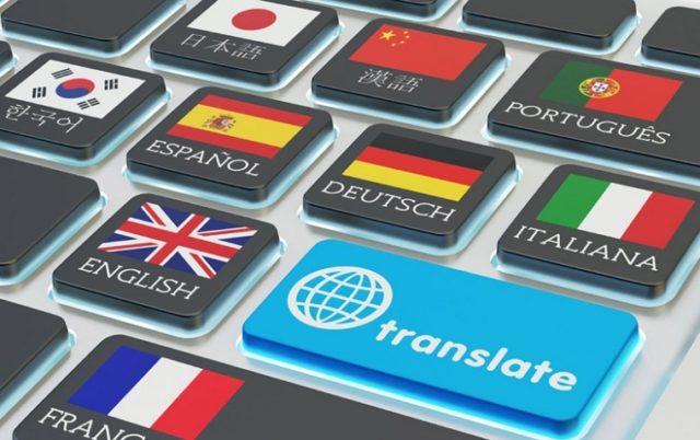 Переводчик Microsoft Translator